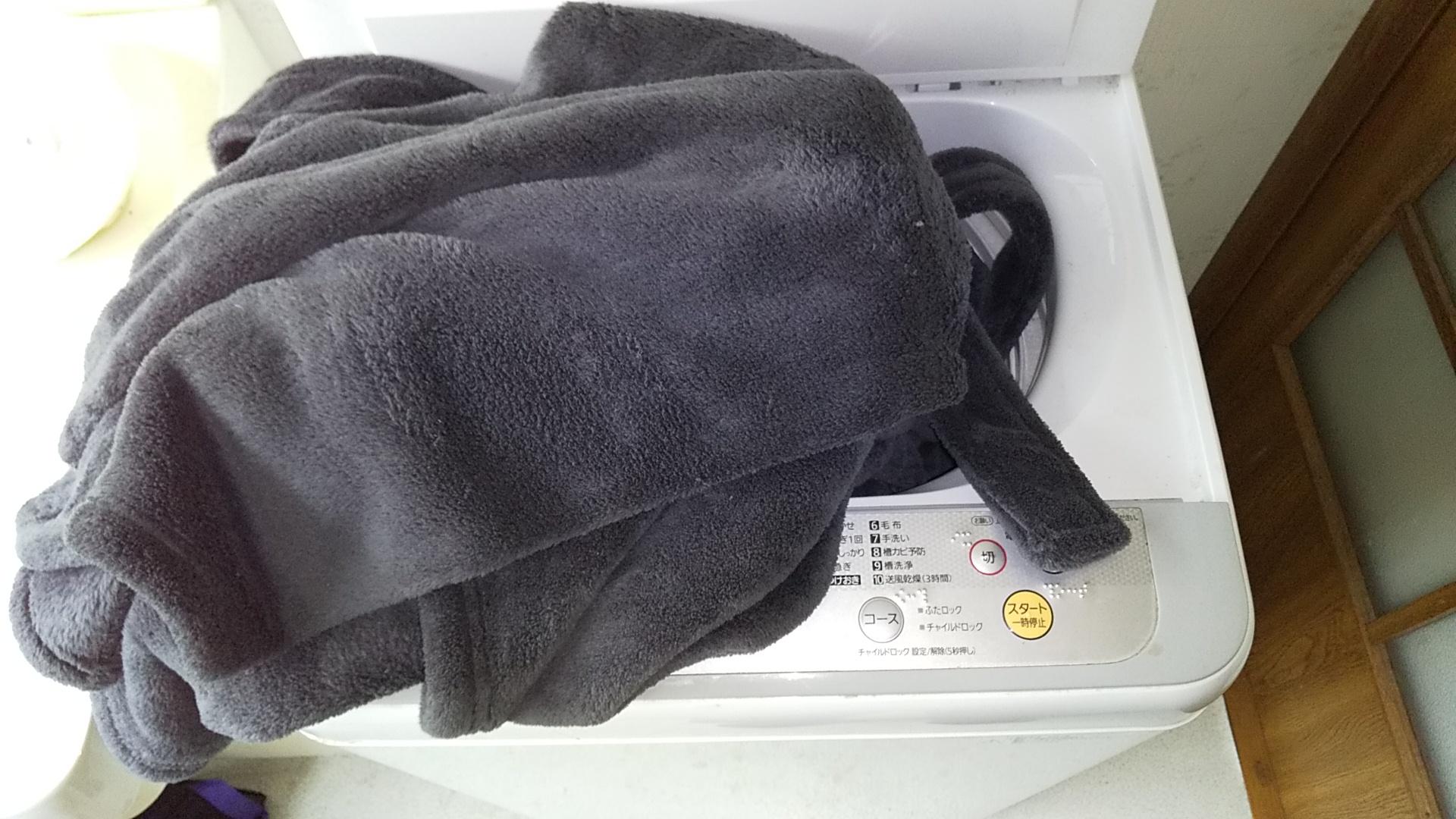 クルーニー 着る毛布 洗濯