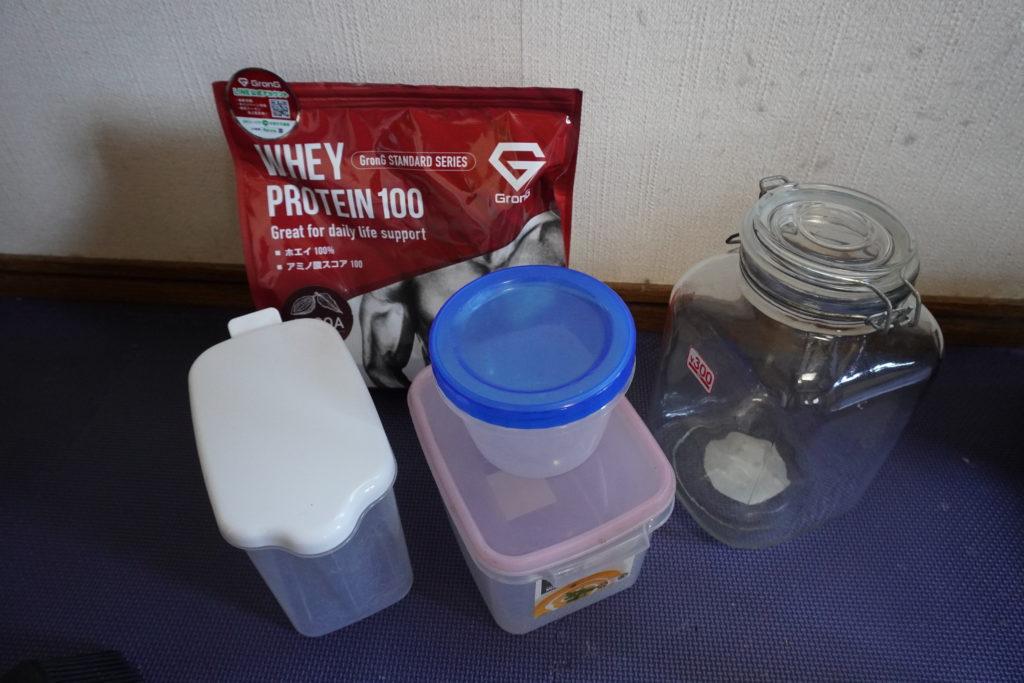 プロテイン 詰め替え 容器 100均